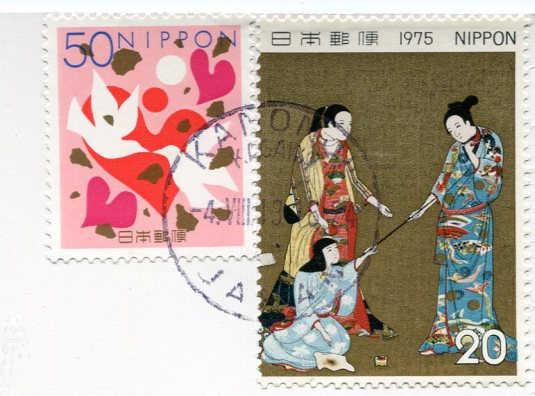 Japan - Hokkaido Region stamps