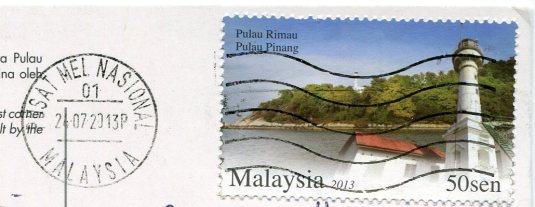 Malaysia - Pulau Rimau Lighthouse stamps