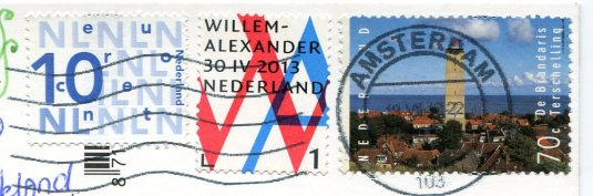 Netherlands - Schokland Lighthouse stamps