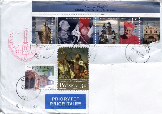 Poland - Bees stamps