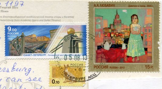 Russia - Ballet Good Mood stamps