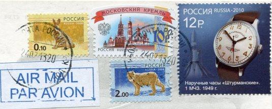 Russia - Beliye Nochi Sanitorium stamps