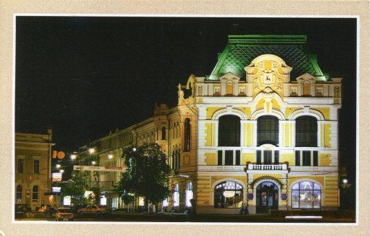 Russia - House of Legislative Assembly Nizhny Novgorod Region