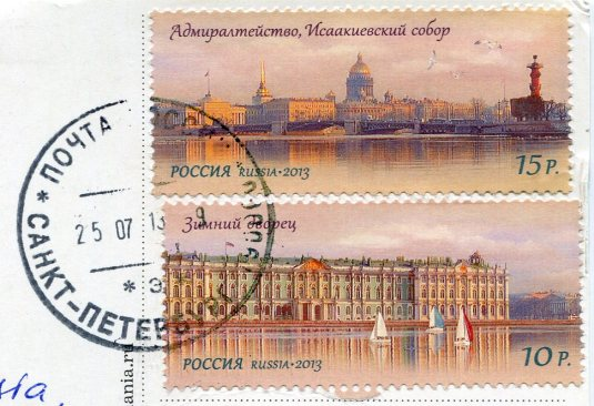 Russia - La Vieille Lighthouse stamps
