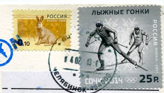 Russia - Landscape stamps