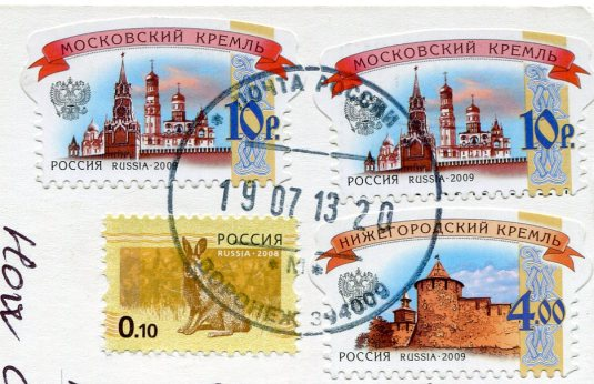 Russia - Map and dolls stamps