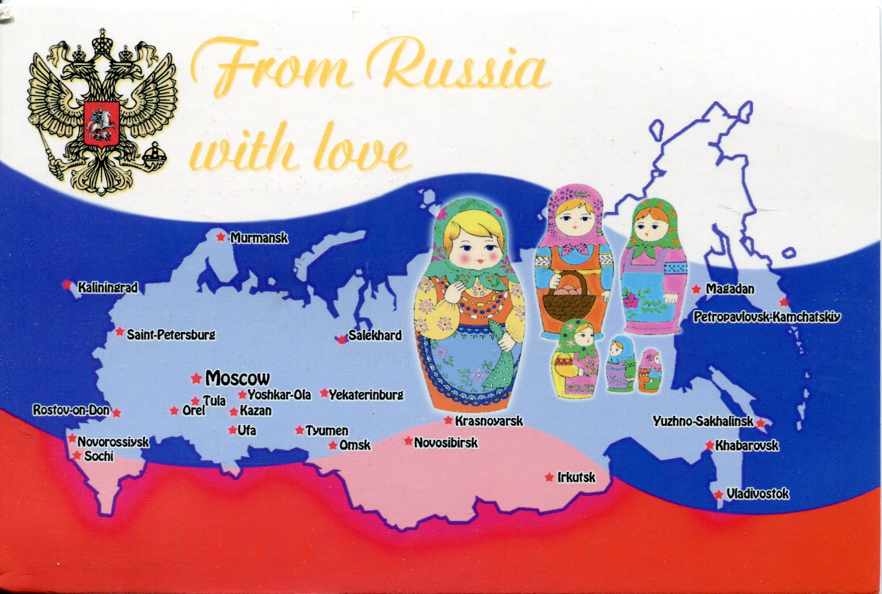 Map of Russia | Remembering Letters and Postcards Kazan Russia Map Label Help on