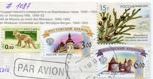 Russia - Moscow University Main Bldg stamps