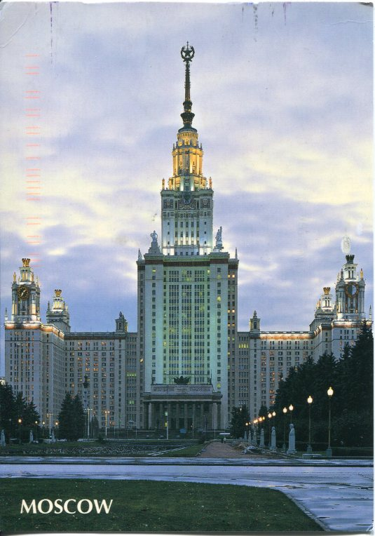Russia - Moscow University Main Bldg