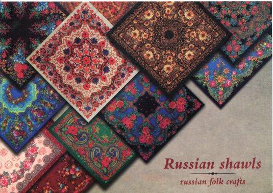 Russia - Russian Shawls