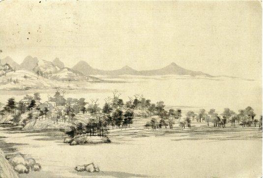 Taiwan - Dwelling in th Fu-ch'un Mountains