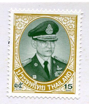 Thailand - Samlor stamps