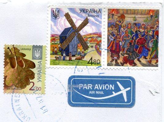 Ukraine - Ballet stamps
