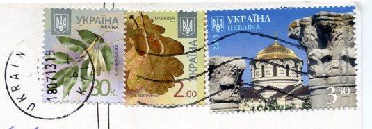 Ukraine - Map stamps