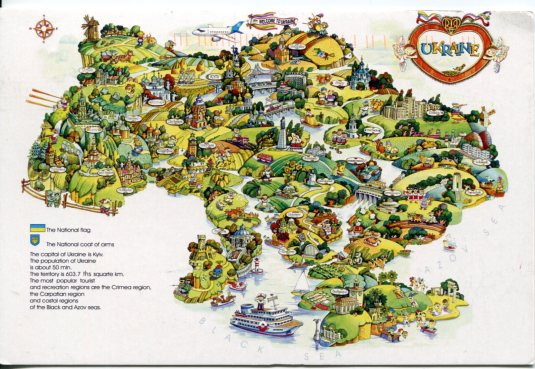 Ukraine - Map