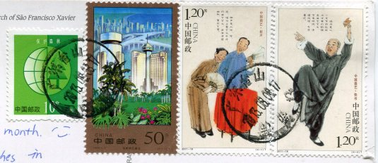 China - Church of St Francisco Xavier stamps