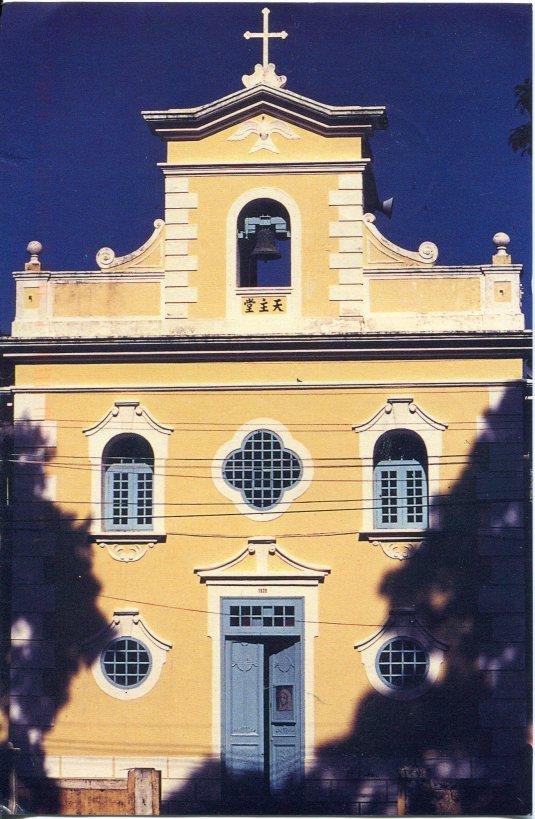 China - Church of St Francisco Xavier
