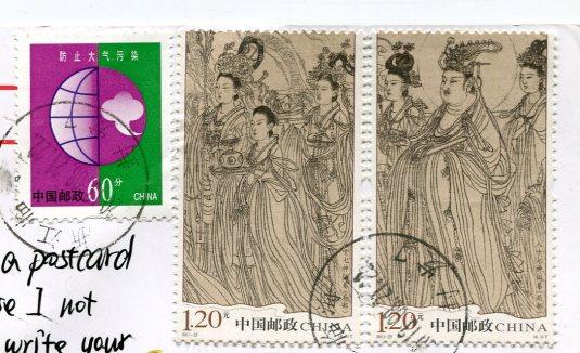 China - Pandas stamps