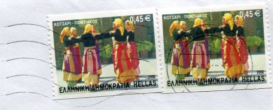 Greece - Rio Antririo Bridge stamps