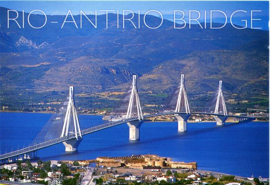 Greece - Rio Antririo Bridge