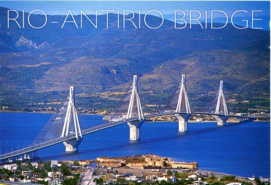 Greece - Rio Antririo Bridge