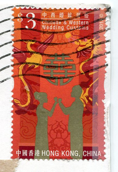 Hong Kong - Street Market stamps