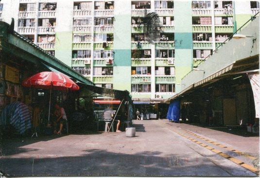 Hong Kong - Street Market