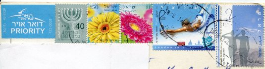 Israel - Sheep Kibbutz Curiosity stamps