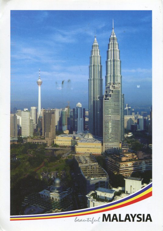 Malaysia - Kuala Lumpur skyline