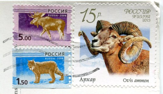 Norway - Falk Lademann stamps from Russia