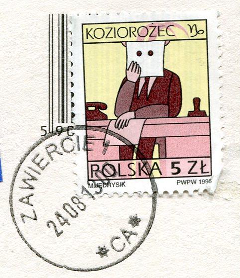 Poland - Elblag Townhall stamps