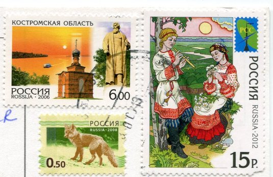 Russia - Altai Mountain Belukha stamps