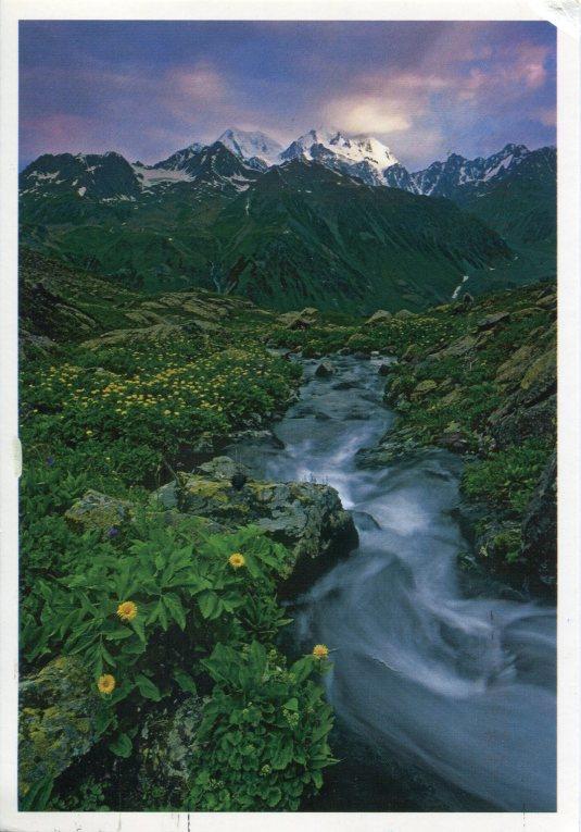 Russia - Altai Mountain Belukha
