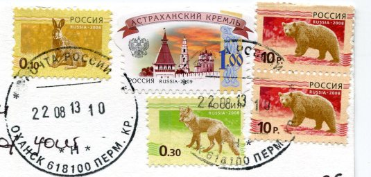 Russia - Baskets of Yarn stamps