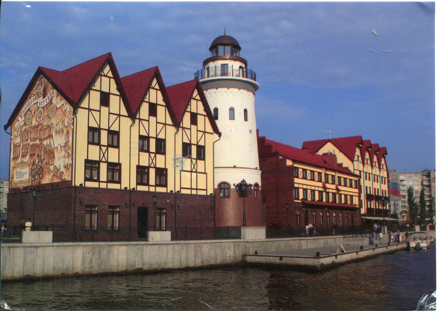 Kaliningrad Russia  city pictures gallery : Russia Kaliningrad Lighthouse