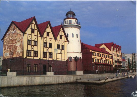 Russia - Kaliningrad Lighthouse