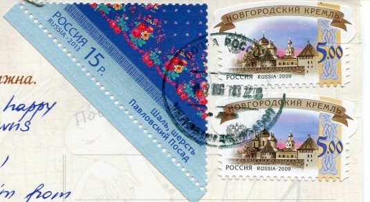Russia - Kirdiy - Knitting stamps
