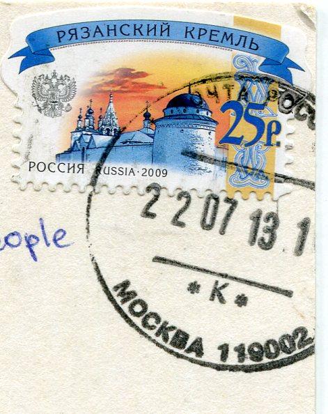 Russia - matryoshka stamps