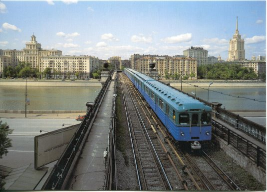 Russia - Metro Bridge Smolenskaya Embankment