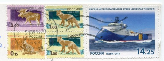 Russia - Murmansk Lighthouse stamps