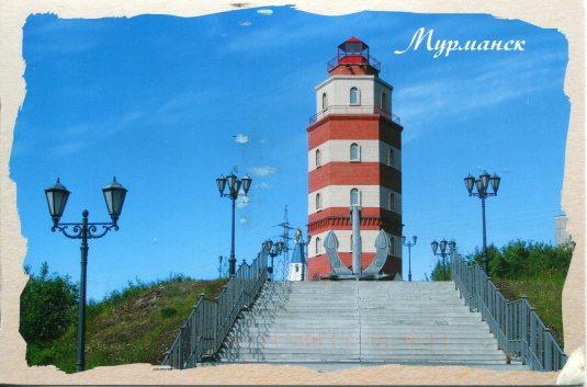 Russia - Murmansk Lighthouse
