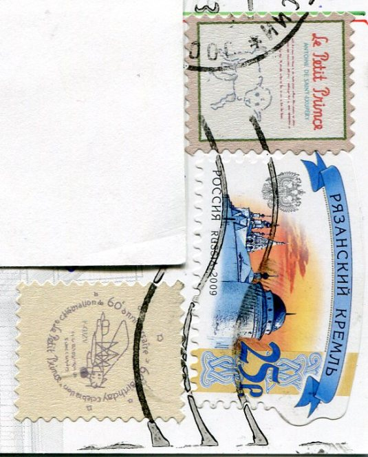 Russia -Samarra Corn Exchange Building stamps