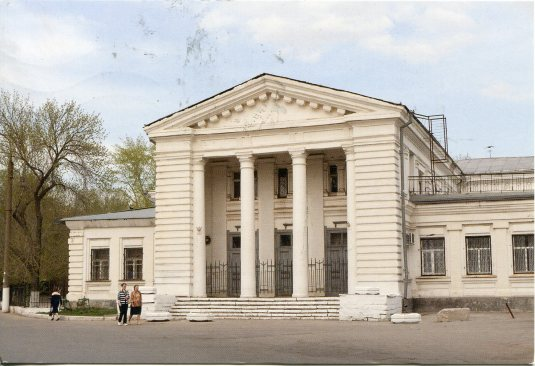 Russia -Samarra Corn Exchange Building
