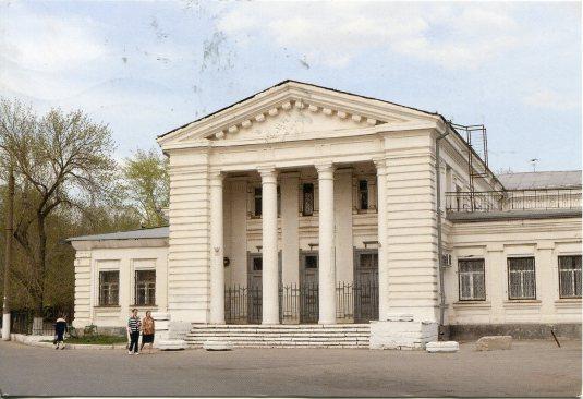 Russia -Samarra Corn Exchange Building