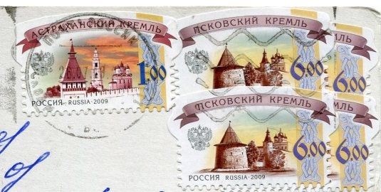 Russia - Trading Stalls 1900s stamps