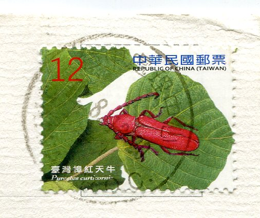 Taiwan - Map of Taiwan stamps