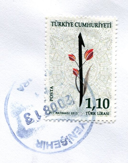 Turkey - Waterfall stamps