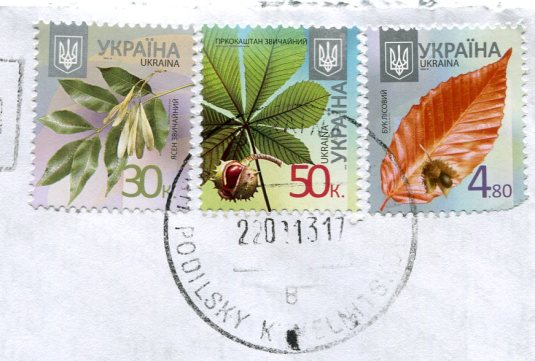 Ukraine - Embroidery  and Weaving stamps
