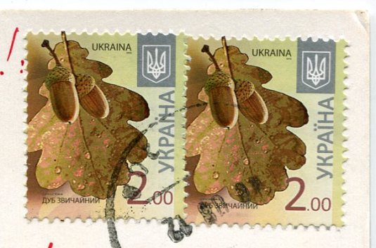 Ukraine - House with Chimera stamps