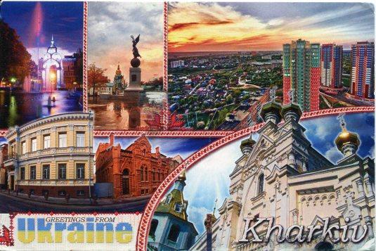 Ukraine - Kharkiv